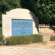 Alhambra Elementary School District Sign
